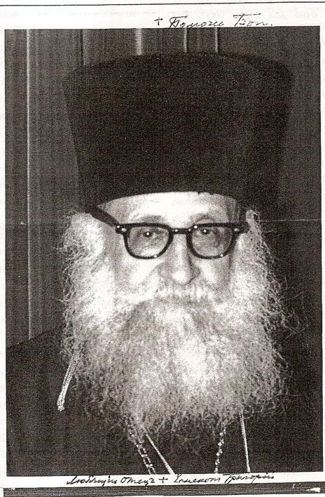 Епископ Григорий (Граббе): Церковь одна и вне её нет благодати Святого Духа